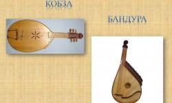 Bandura1