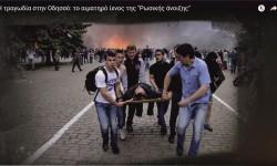 Odessa2MayDocum0